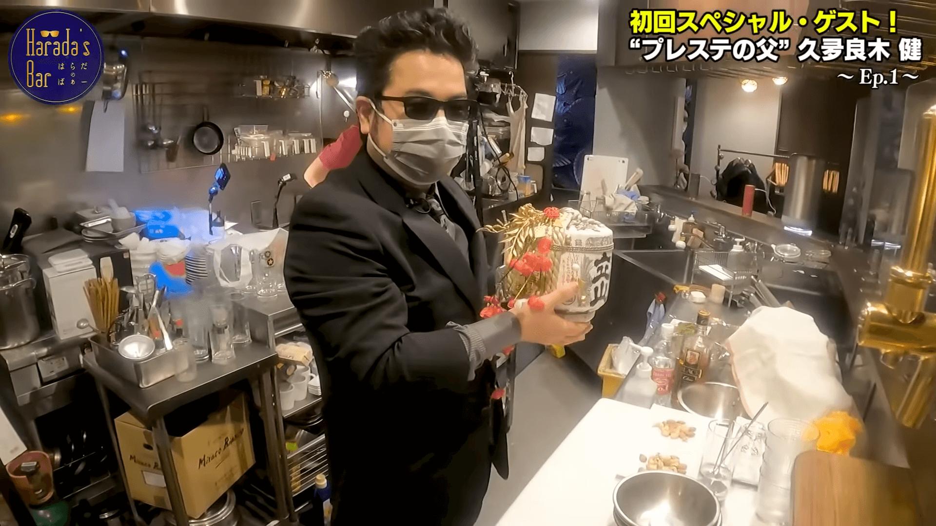 Tekken Producer Katsuhiro Harada Presents His New Talk Show