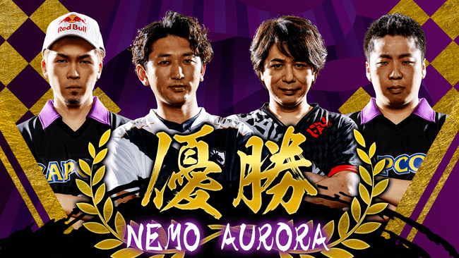 Street Fighter League Pro-JP - the winner team, Nemo Aurora