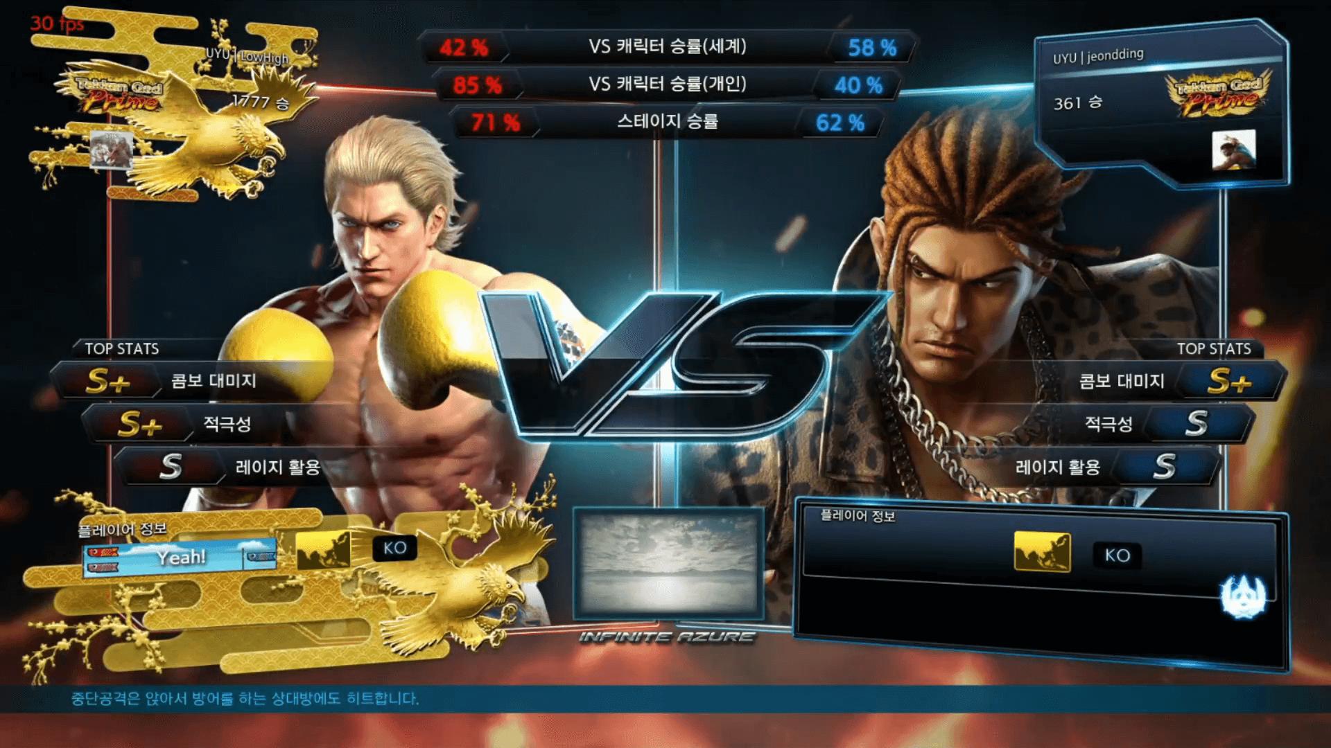 LowHigh Wins Tekken 7 Streamer Battle
