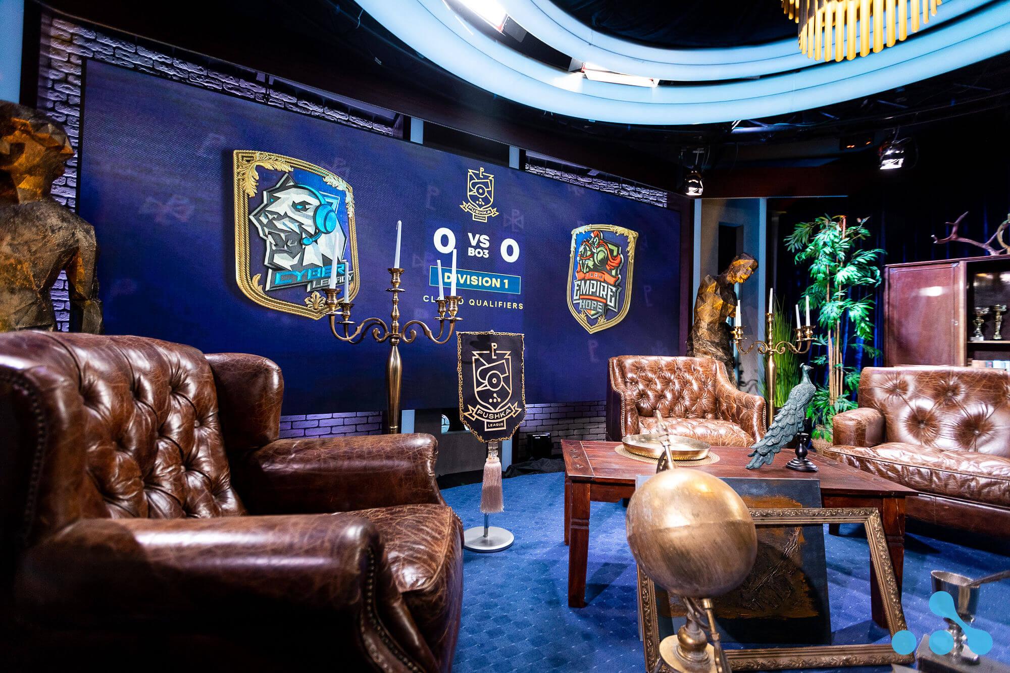 WePlay! Pushka League interior