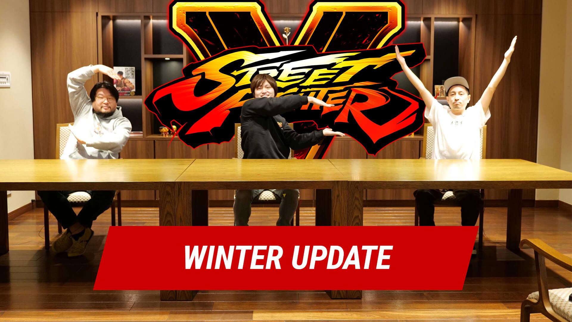 Street Fighter Winter Update