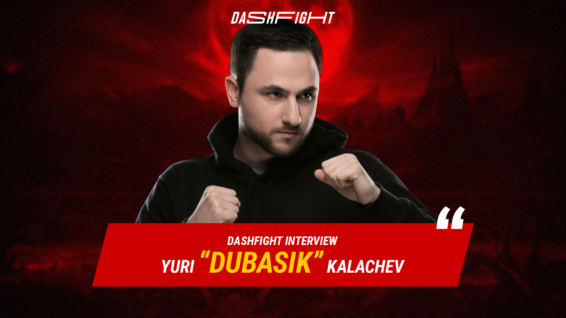 INTERVIEW WITH DUBASIK