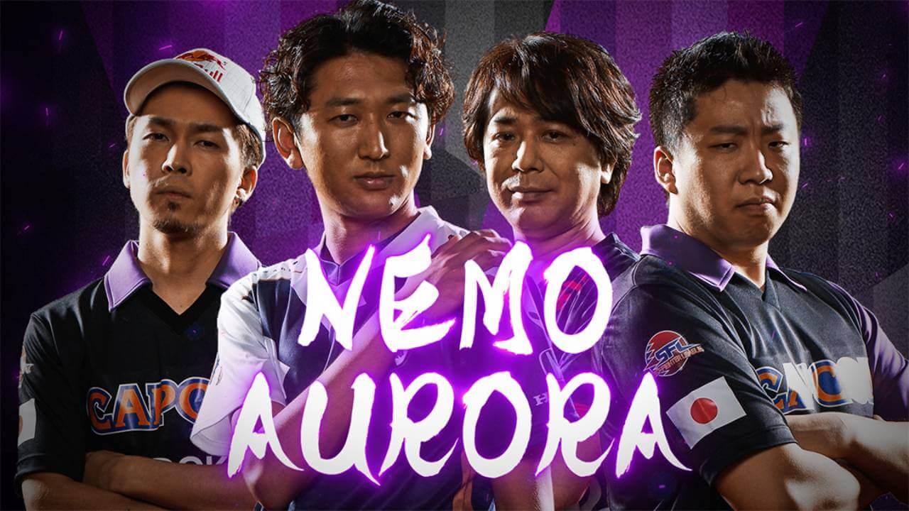 Street Fighter 5 team Nemo Aurora