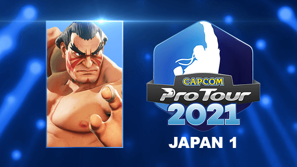 Powerful Start of Capcom Pro Tour 2021 - Japan 1