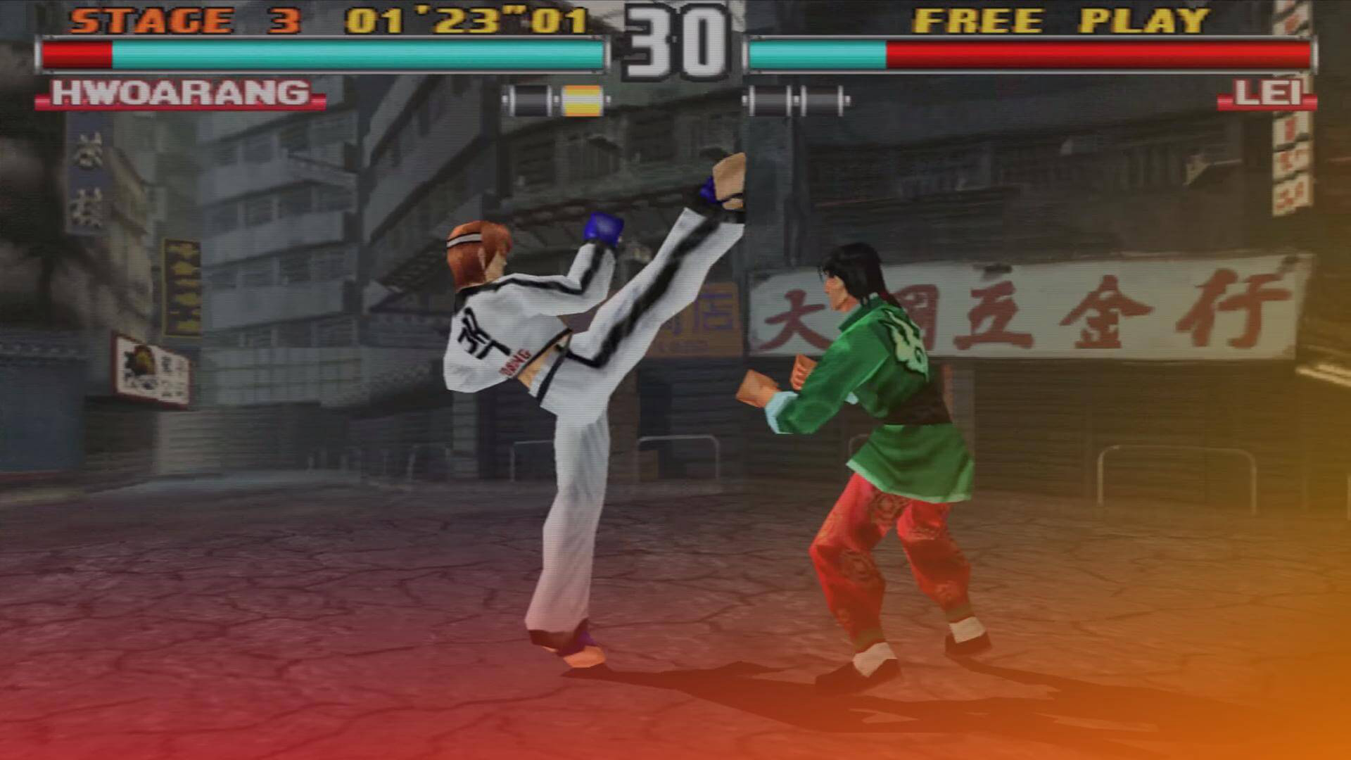 """Sony Lowers Price for Legendary """"classic"""" PlayStation with Tekken 3"""